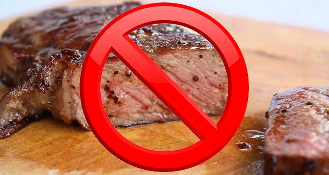 исключить жирное мясо