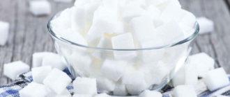 Сахар. Польза и вред