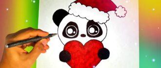 Як намалювати сердечко