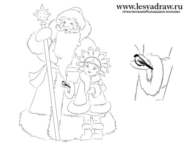 Красивий малюнок діда мороза і снігуроньки