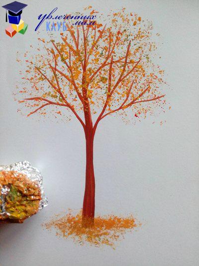 Малюнок осіннього дерева