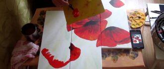 Як намалювати картину