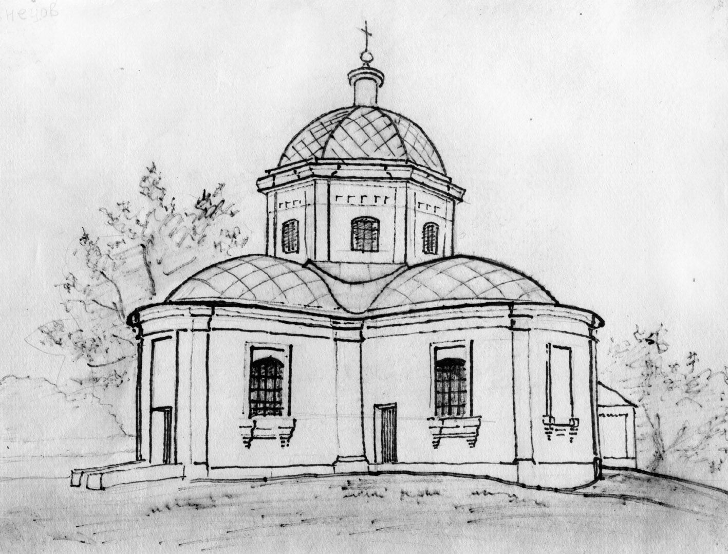 Як намалювати церкву