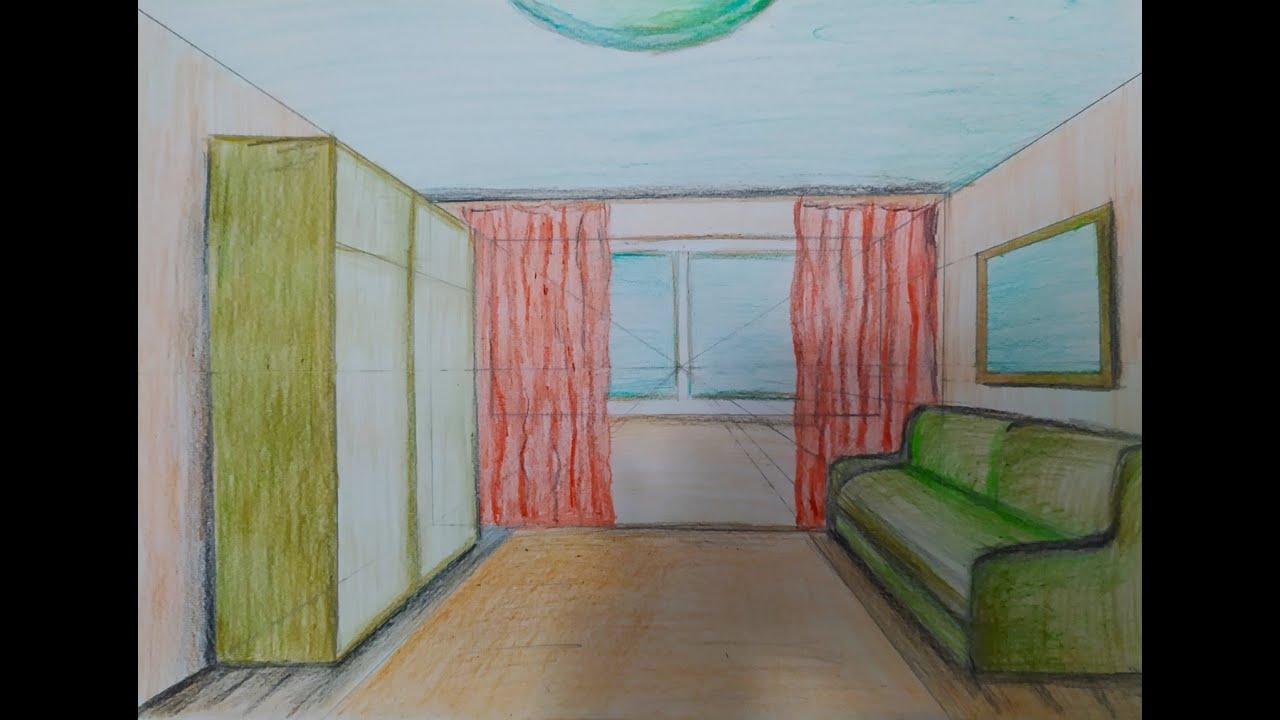 Як намалювати кімнату