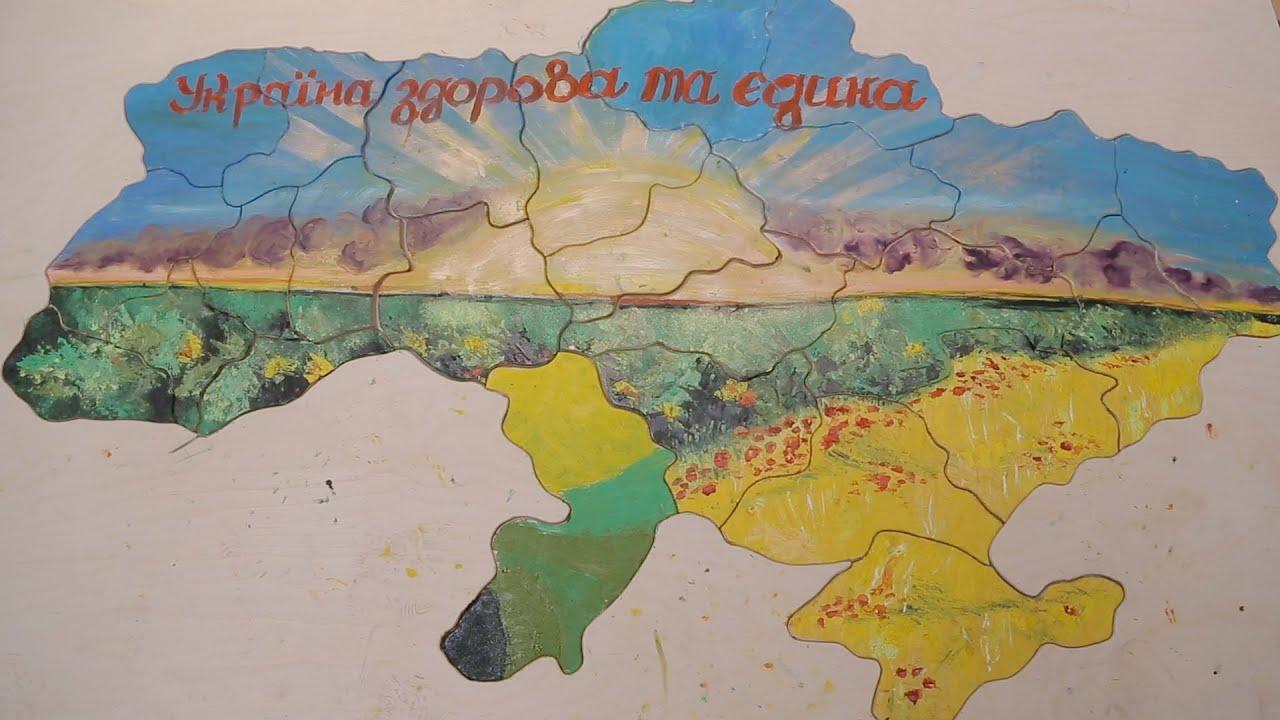 Як намалювати Україну