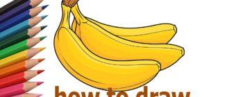 Як намалювати банан